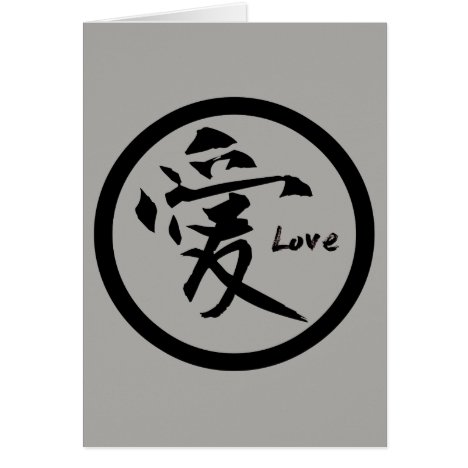 Love Kanji Greeting Cards | Black Kamon