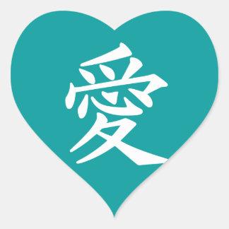 Love kanji heart sticker