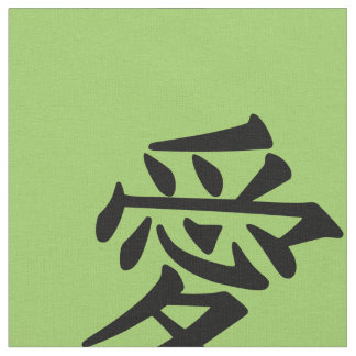 Love Kanji in Black on Lime Background Fabric
