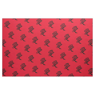 Love Kanji in Black on Red Background Fabric