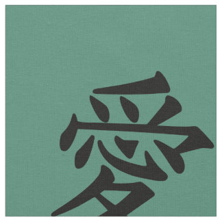 Love Kanji in Black on Teal Background Fabric