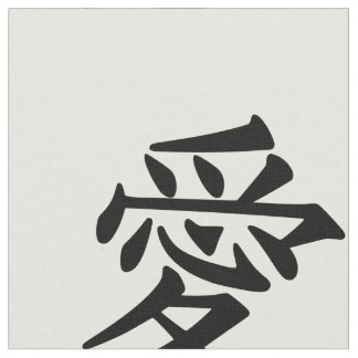 Love Kanji in Black on White Background Fabric