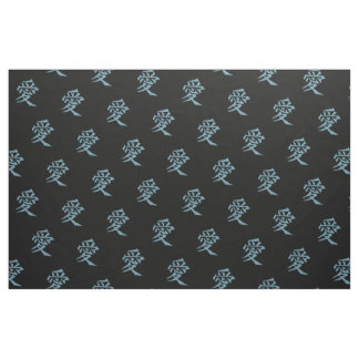 Love Kanji in Blue on Black Background Fabric