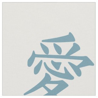 Love Kanji in Blue on White Background Fabric