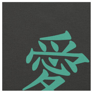 Love Kanji in Teal on Black Background Fabric