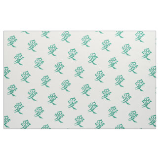 Love Kanji in Teal on White Background Fabric
