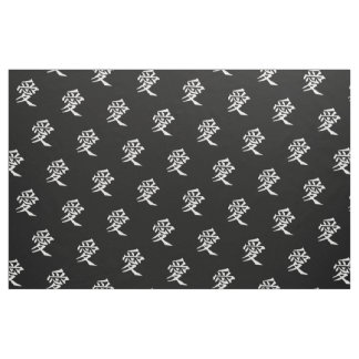 Love Kanji in White on Black Background Fabric