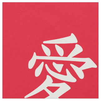 Love Kanji in White on Red Background Fabric