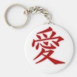 Love Kanji Keychain