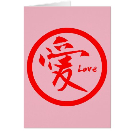 Love Kanji Note Cards | Red Kamon