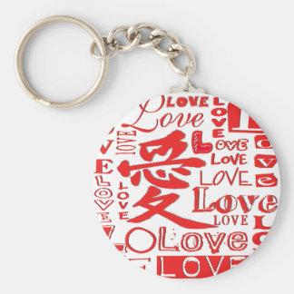Love - Keychain