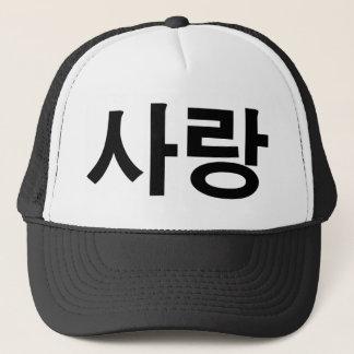 Love Korean Letter Trucker Hat