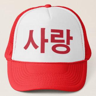 Love Korean Letters Trucker Hat