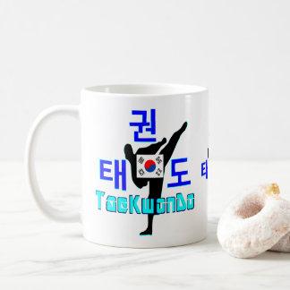 ❤☯✔Love Korean Martial Art-TaeKwonDo Classic Coffee Mug