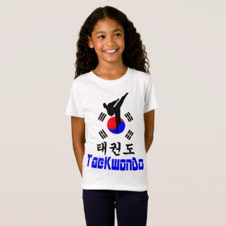 ❤☯✔Love Korean Martial Art-TaeKwonDo Contoured Fit T-Shirt