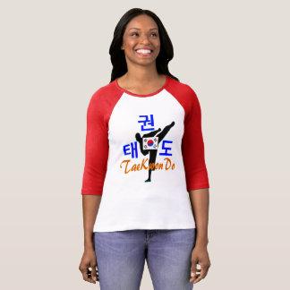 ❤☯✔Love Korean Martial Art-TaeKwonDo T-Shirt