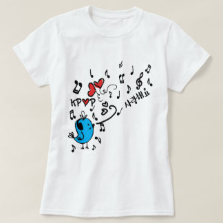 LOVE  KPOP SARANG Women's Basic T-Shirt