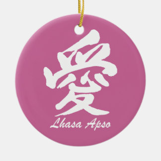 love lhasa apso Double-Sided ceramic round christmas ornament