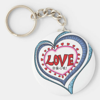 love lots of heart bias keychain