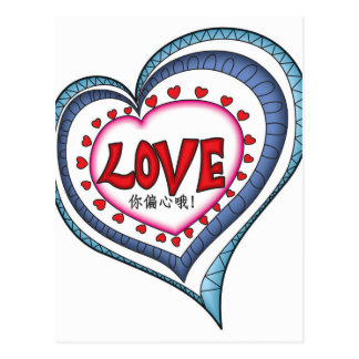 love lots of heart bias postcard