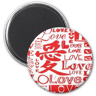 Love - Magnet