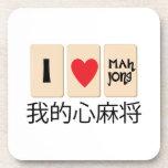 Love Mah Jong Beverage Coasters