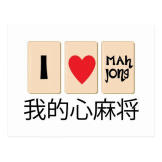 Love Mah Jong Postcard
