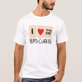 Love Mah Jong T-Shirt