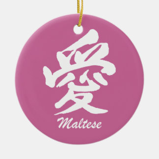 love maltese Double-Sided ceramic round christmas ornament