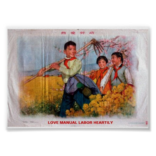 Love manual labor heartily posters
