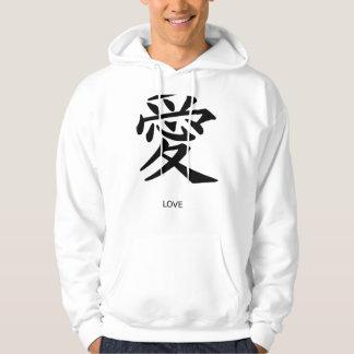 Love Men's Basic Hooded Sweatshirt