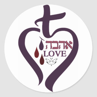 Love Ministries Classic Round Sticker