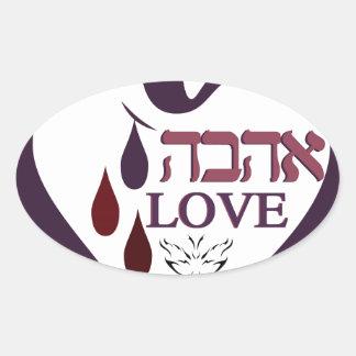 Love Ministries Oval Sticker