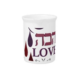 Love Ministries Beverage Pitcher
