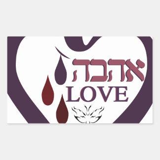Love Ministries Rectangular Sticker