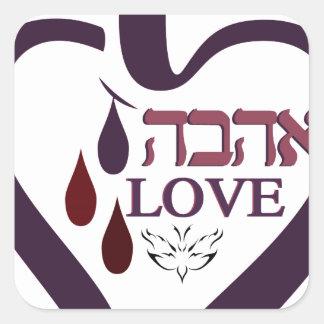 Love Ministries Square Sticker