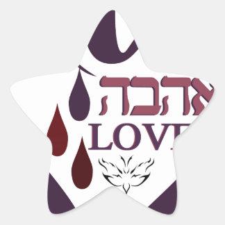 Love Ministries Star Sticker
