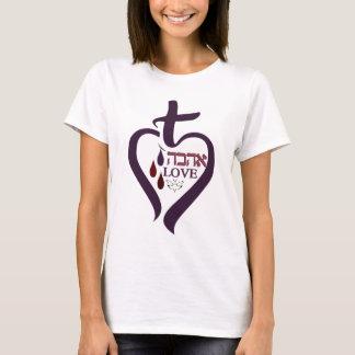 Love Ministries T-Shirt