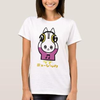 LOVE MUSIC (Japanese Ver.) T-Shirt