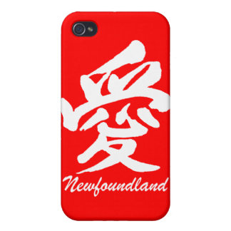 love newfoundland covers for iPhone 4