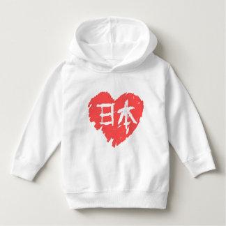 Love Nihon Hoodie