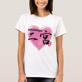 love ninomiya T-Shirt