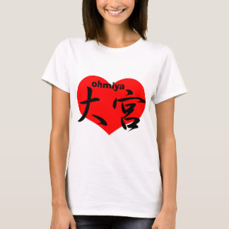 Love ohmiya T-Shirt