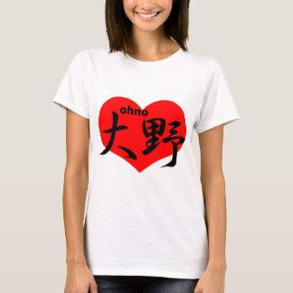 love ohno T-Shirt