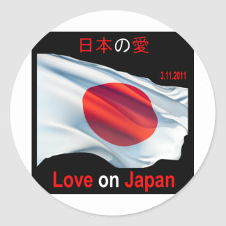 Love on Japan Classic Round Sticker
