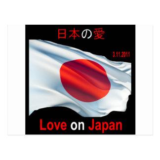 Love on Japan Postcard