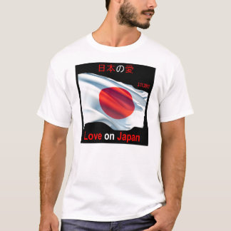 Love on Japan T-Shirt