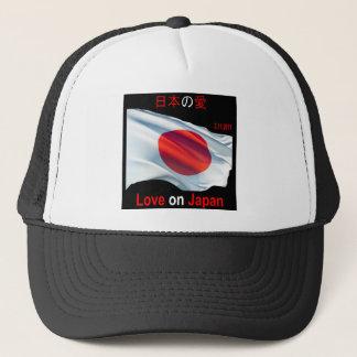 Love on Japan Trucker Hat