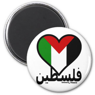 Love Palestine 2 Inch Round Magnet
