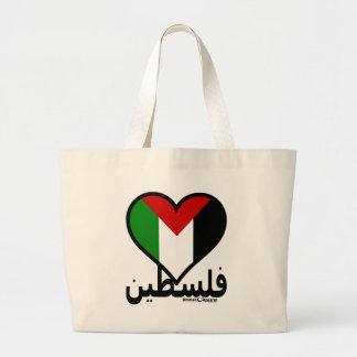 Love Palestine Bag